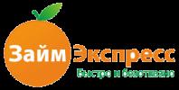 ООО МКК «Займ Экспресс»